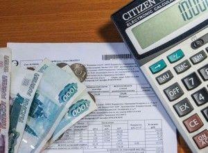 Как проверить задолженность по оплате за услуги ЖКХ через Госуслуги