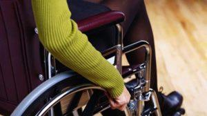 Принципы начисления пенсии инвалидам 1 группы