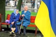 Пенсия пенсионеров в Украине