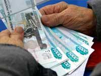 Как перевести накопительную часть пенсии в Газпром