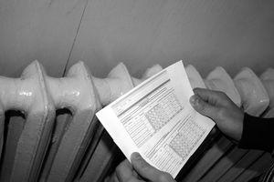 Отопление в квартире: какие стандарты качества?