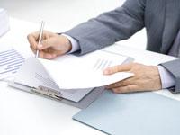 Дополнительное соглашение к договору купли продажи квартиры