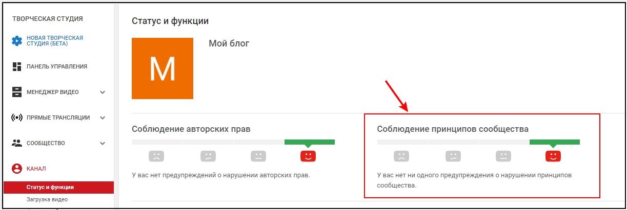 Почему в 2018 году стало сложнее раскрутить канал на YouTube