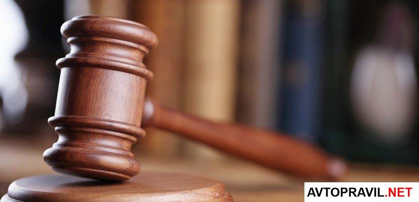 Судейский молоток, лежащий на столе