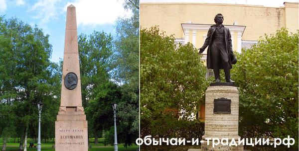 Поездка к памятникам