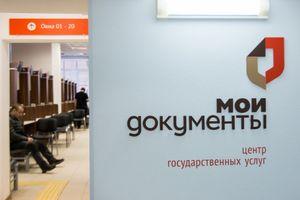 Где получить социальную карту москвича