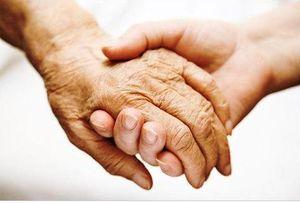 Закон о государственной помощи пожилым людям