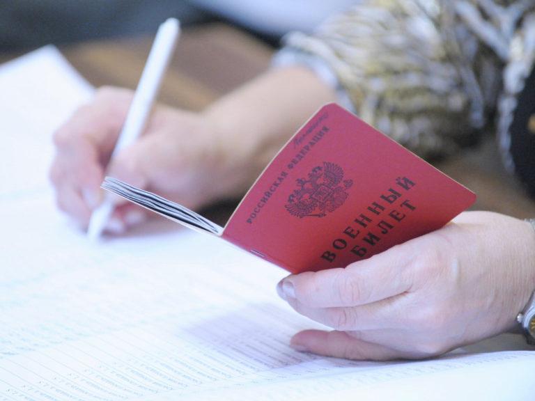 Порядок оформления, список документов и сроки выдачи военного билета регламентируются законом и специализированными инструкциями