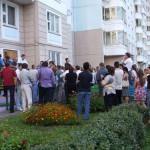 Правила проживания для жильцов