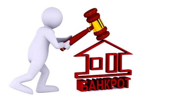 Особенности процедуры банкротства физлица