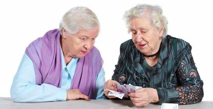 Изменение пенсий по старости в 2016 году