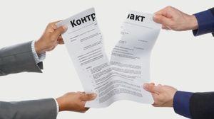 Варианты расторжения договора купли продажи недвижимости