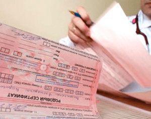 Отличие родового сертификата и обменной карты