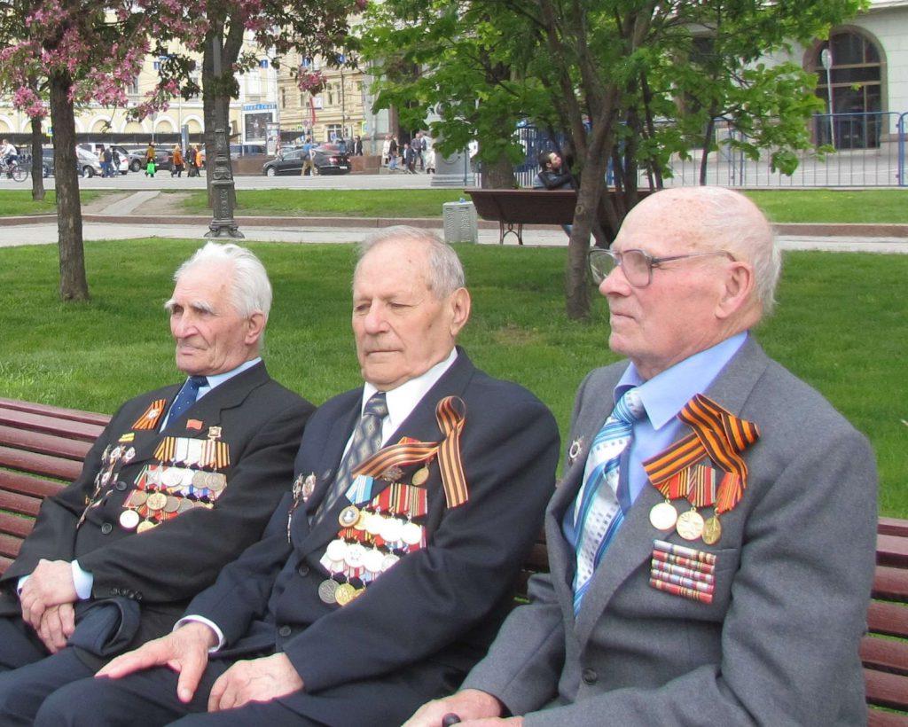 фото с сайта ветеранювао.рф