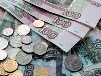 Социальная доплата к пенсии