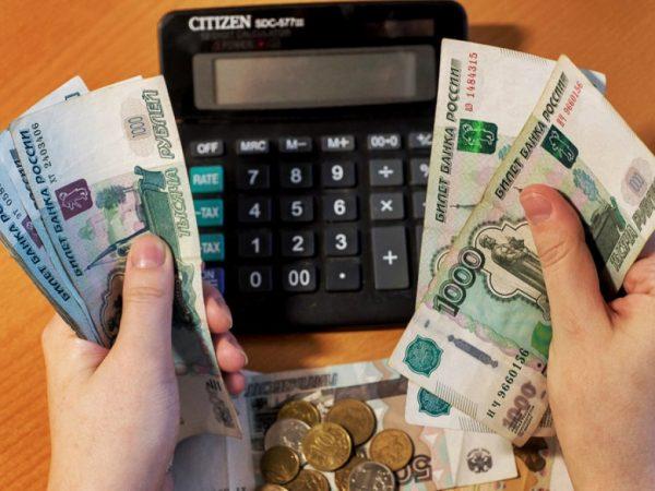 Минимальная пенсия в Крыму с 1 января 2018