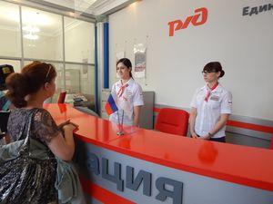 Скидки на билеты РЖД для пенсионеров
