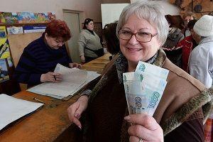 Кому положена социальная пенсия