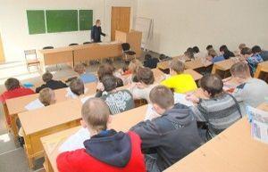 Оформление социальной стипендии 1 курснику, иногороднему