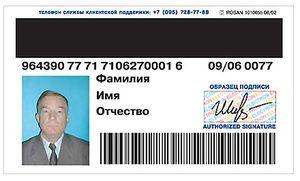 Что такое социальная карта москвича
