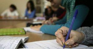Правила депонирования стипендии студентов