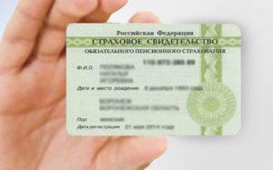 Получение индивидуального номера лицевого счета