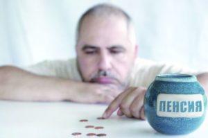 Страховая пенсия6