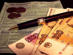 Правила получения субсидии для малоимущих семей