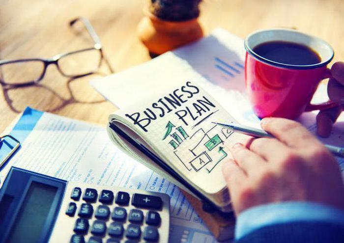 Кому не положены субсидии на открытие бизнеса