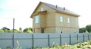 Субсидии на строительство дома многодетным семьям