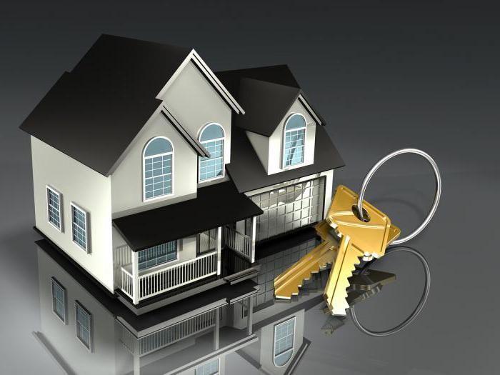 Условия получения субсидии госслужащими на приобретение жилья