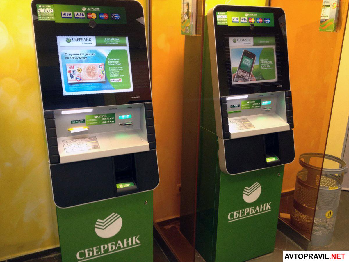 Платежные терминалы Сбербанка