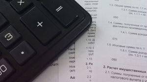 Документы для оформления стандартного налогового вычета на ребенка