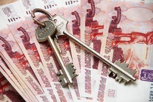 Когда выгодно рефинансирование ипотеки