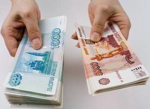 Выплаты приемным семьям в Москве