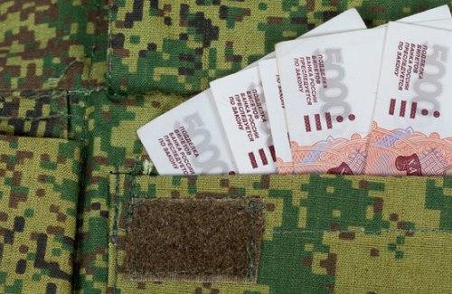 Выплаты военнослужащим