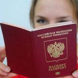 что делать если потерял паспорт рф в другом городе