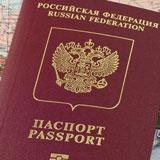 Список документов для оформления загранпаспорта через МФЦ