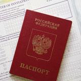 подать заявление на загранпаспорт через мфц