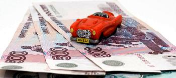 Причины досрочного завершения Программы льготного автокредитования