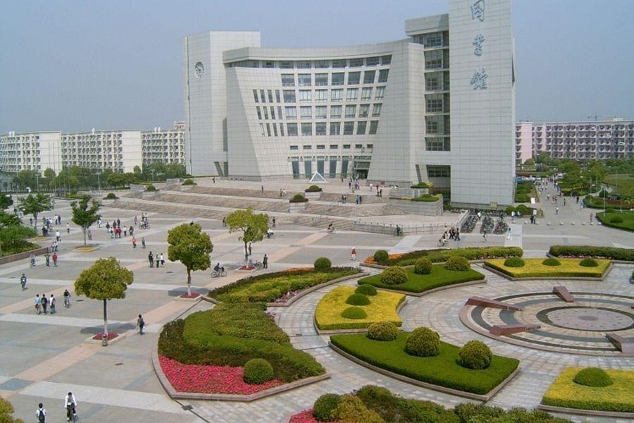 Университет Шанхая