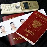 обязателен ли биометрический паспорт для шенгена