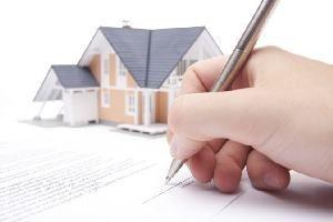Заявление на получение налогового имущественного вычета у налоговой