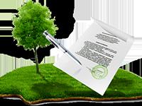 порядок приватизации земельного участка