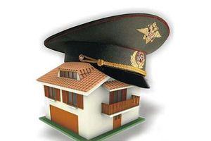 Законы про обеспечение жильем военнослужащих