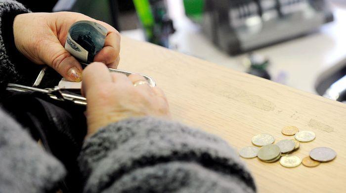 Заявление на получение единовременной выплаты накопительной части пенсии